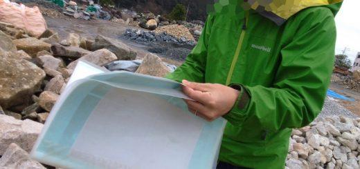 図面と照らし合わせて、疋田石の寸法を確認