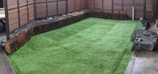 和の庭だった部分を更地にして、人工芝を張り、腰掛けと土留めの樹脂製枕木を設置しました