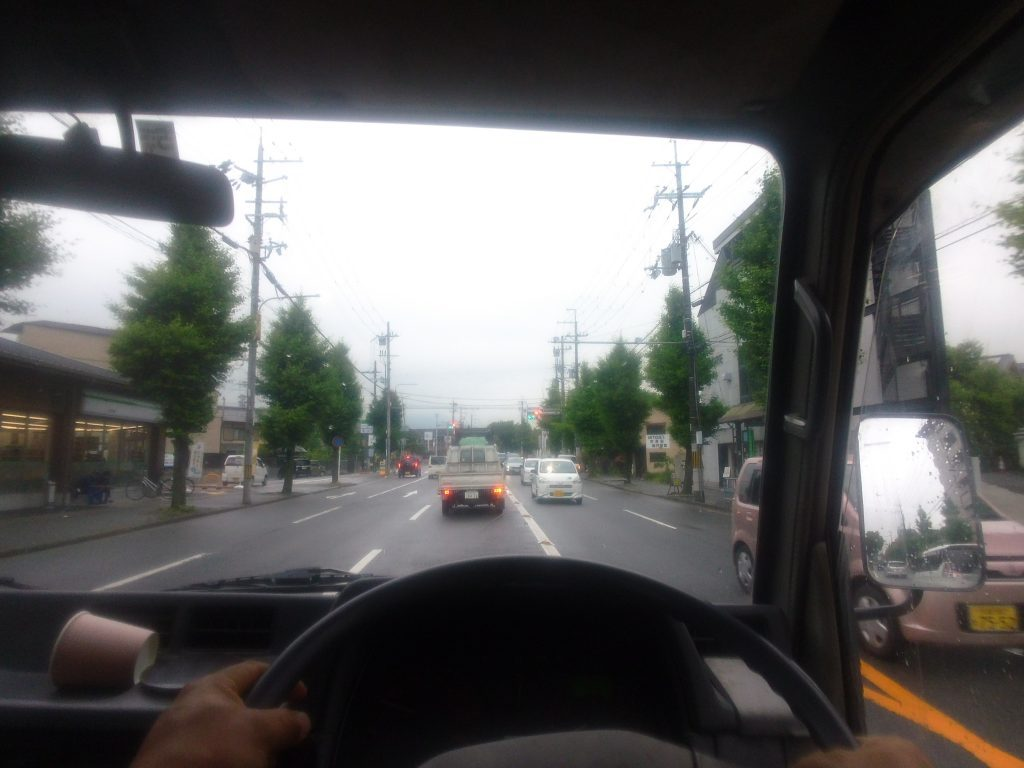 京都に到着