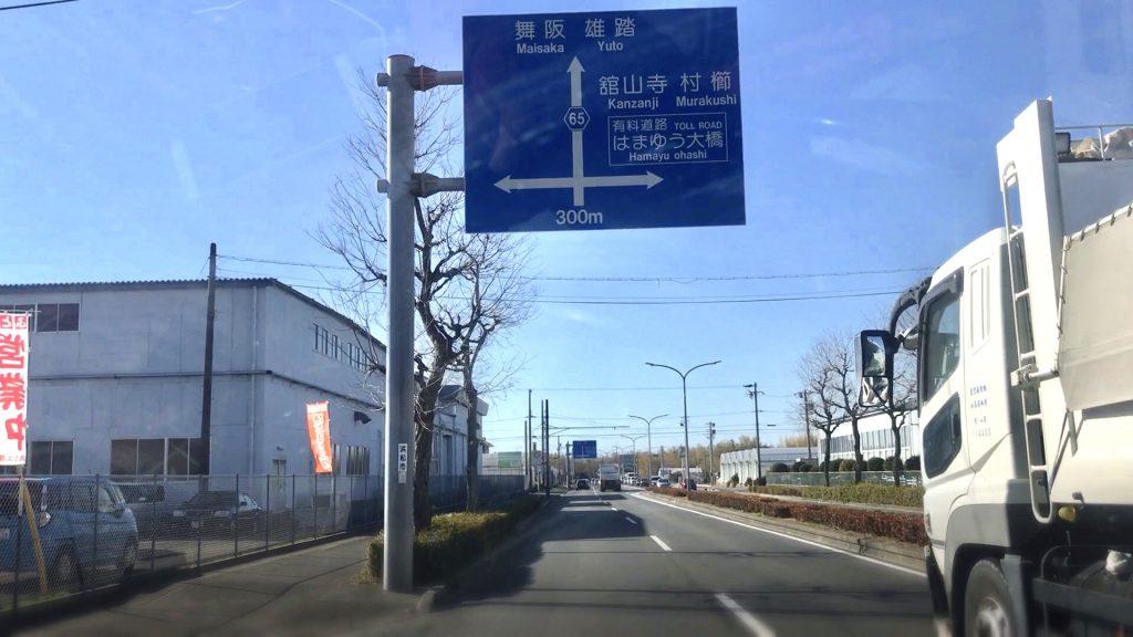 浜松市に入ります。最近は、静岡に行くことが多くなりました