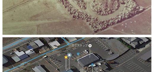 航空写真とgoogleマップの航空写真