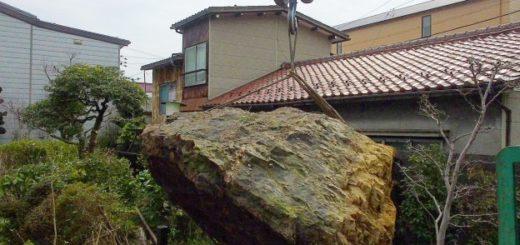 庭石を撤去するには、クレーンなどの機械が欠かせません