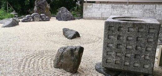 枯山水風の石組
